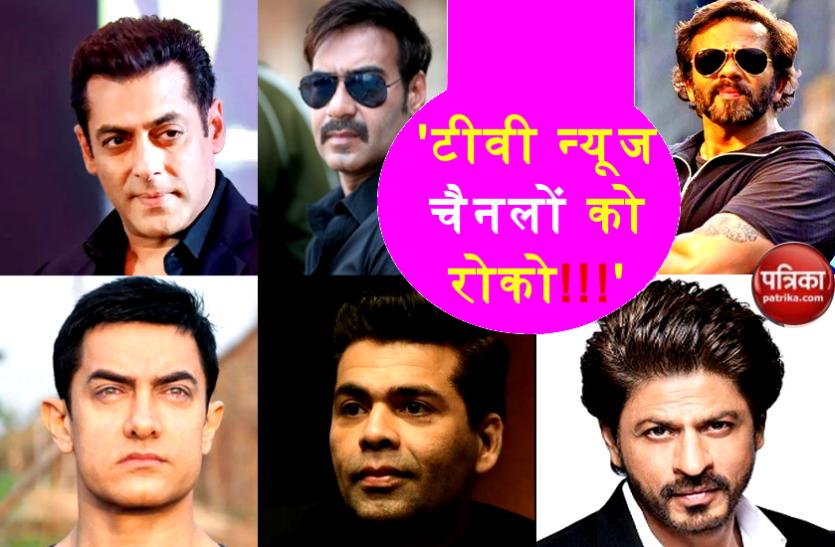 Bollywood Strikes Back : साथ आने के पीछे एकजुटता की भावना कम, मौजूदा हालात की मजबूरी ज्यादा