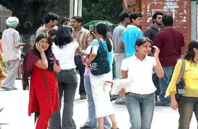 UP B.Ed Counselling 2020: बीएड कॉलेजों में प्रवेश के लिए काउंसलिंग 19 नवंबर से शुरू, यहां पढ़ें पूरी डिटेल