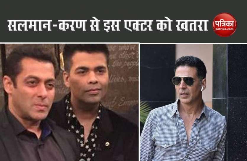 सलमान खान, करण जौहर और अक्षय कुमार को इस एक्टर ने बताया खतरा, कहा- इन लोगों ने मुझे खत्म करने का प्लान बना लिया है