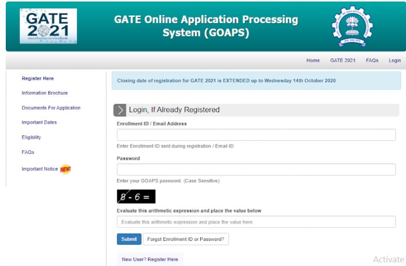 GATE 2021: लेट फीस के साथ आवेदन का आज अंतिम दिन, ऐसे करें एग्जाम सिटी में बदलाव
