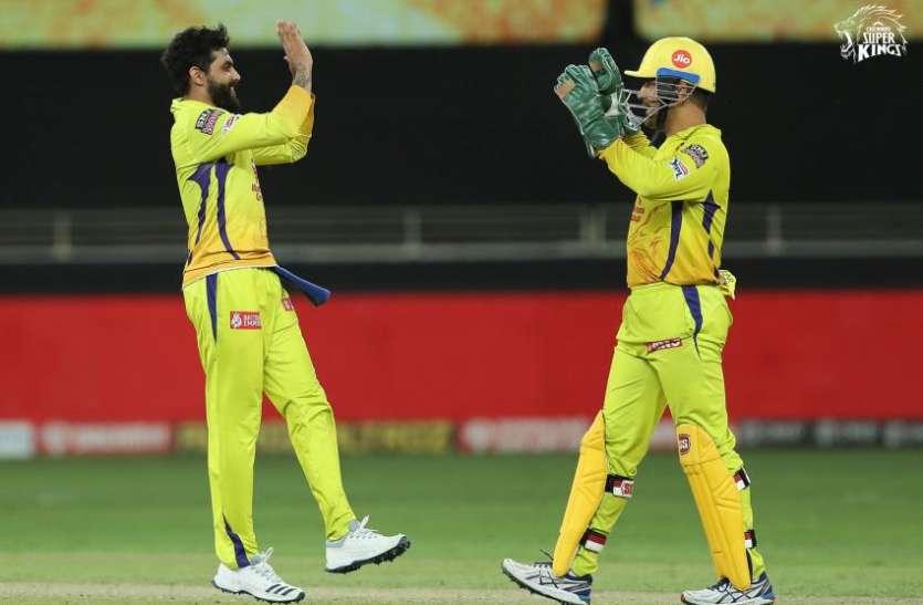 IPL 2020 SRH vs CSK: चेन्नई सुपरकिंग्स ने सनराइजर्स हैदराबाद को 20 रन से हराया