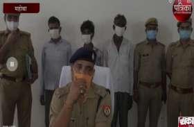 ग्राम प्रधान हत्याकांड का पुलिस ने किया खुलासा, दो गिरफ्तार