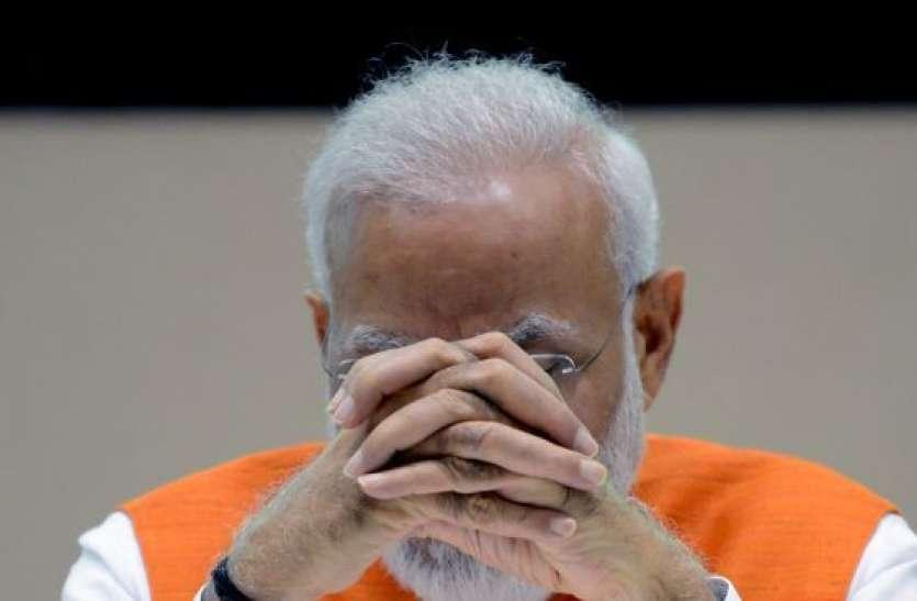 International Monetary Fund Report : इस मामले में बांग्लादेश से भी नीचे आ जाएगा भारत!