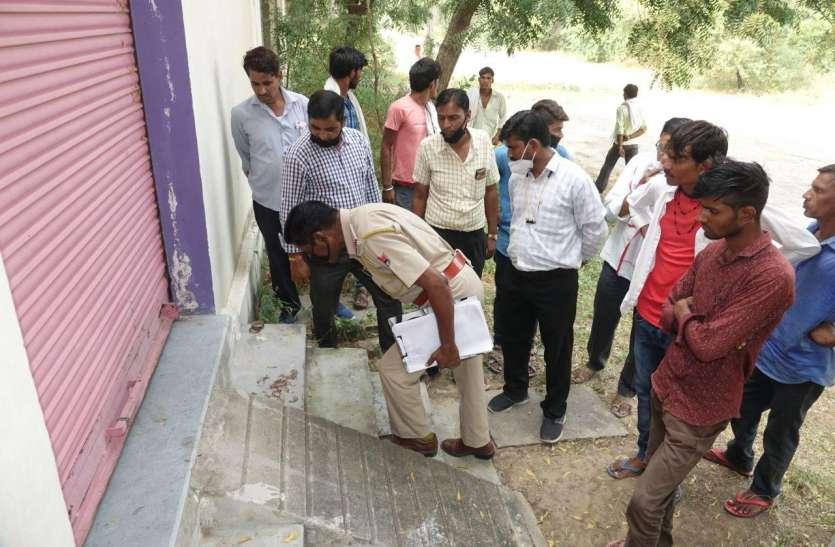 कृषि उपज मंडी में चोरों की धमाचौकड़ी, आधा दर्जन शटर तोड़े