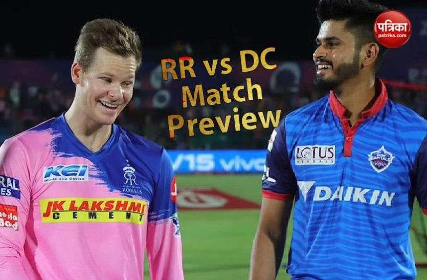 IPL-13 : मैच से पहले दिल्ली को बड़ा झटका, राजस्थान से होगी रोमांचक जंग