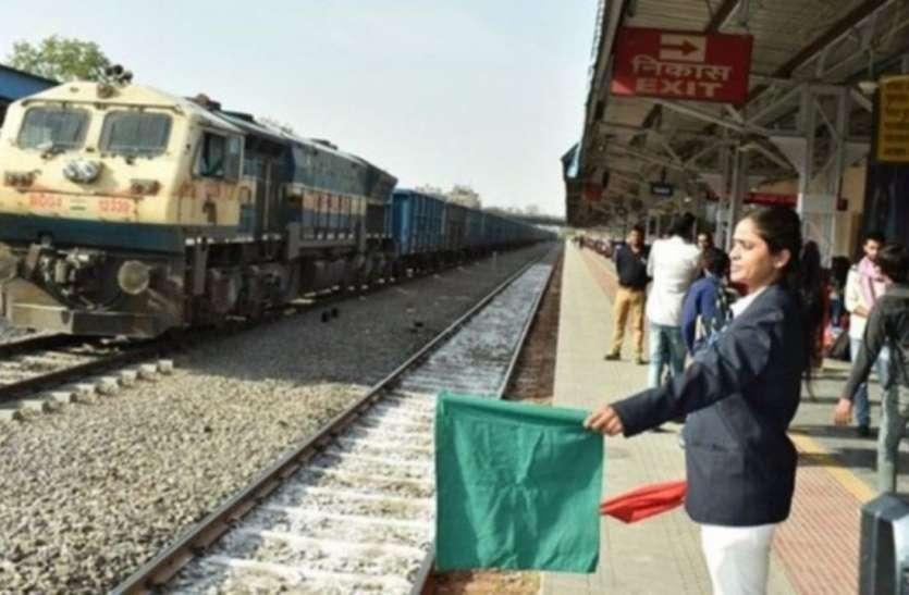 फेस्टिव सीजन में रेलवे चलाएगा 392 Special Train, जनिए आपके शहर में चलेगी कौन सी ट्रेन