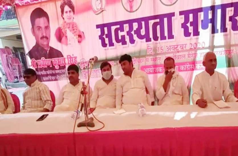 कांग्रेस के इस पूर्व विधायक ने किया दावा, 2022 में प्रियंका गांधी बनेंगी यूपी की मुख्यमंत्री