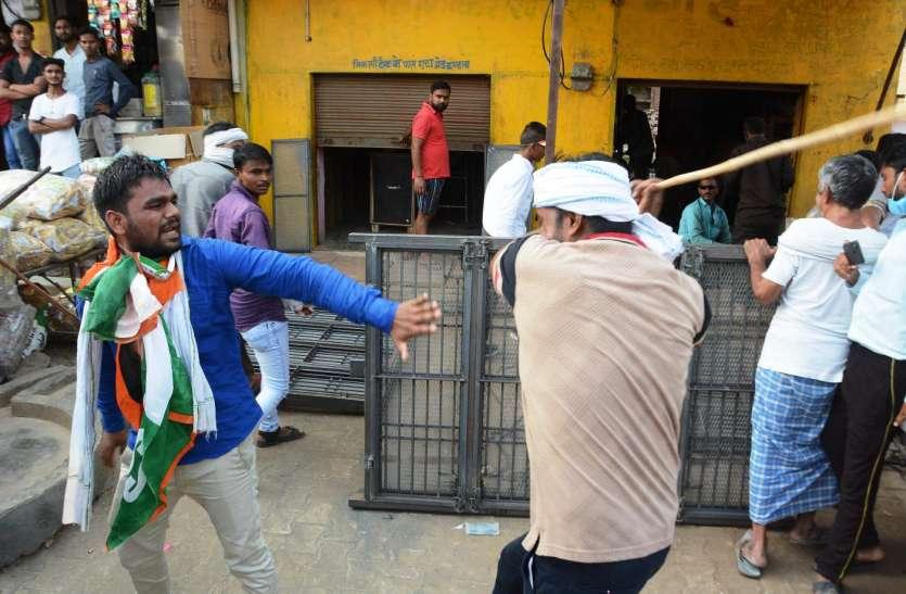 उपचुनाव 2020: भाजपा और कांग्रेसियों में दंगल, पुलिस को फटकारनी पड़ी लाठियां