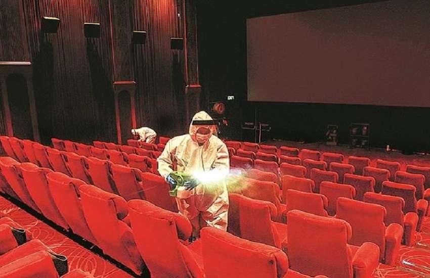 cinemahalls