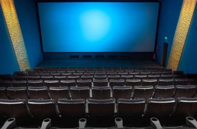 आठ महीने बाद फिर खुले सिनेमा हाल, दिखाई जाएगी ये फिल्म, इन नियमों का करना होगा पालन