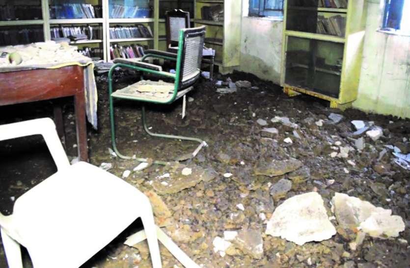 कभी गिर सकता है शहर का सबसे पुराना लाइब्रेरी भवन, देखरेख नहीं होने से दीमकों ने चट कर दीं महंगी किताबें