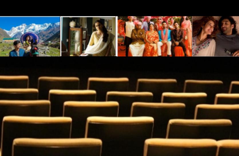 Cinema Halls Reopen : सिनेमाघरों में नई मूवी देखने के लिए करना होगा अभी और इंतजार