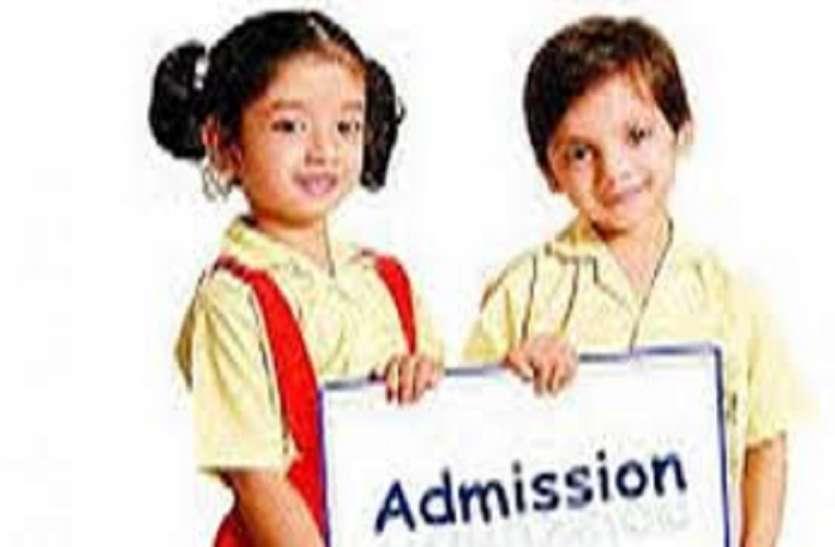 हर साल निजी स्कूलों में प्रवेश की मारामारी, इस बार सरकारी स्कूलों में हो रहे रिकॉर्ड एडमिशन
