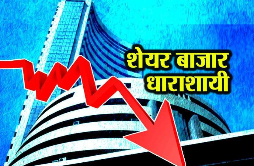 Share Market Crash : फिस्कल ईयर में शेयर बाजार की तीसरी सबसे बड़ी गिरावट