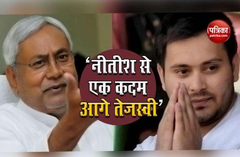 Bihar Election: RJD ने नीतीश को भी छोड़ा पीछे, 17 सीटिंग MLA का काटा टिकट