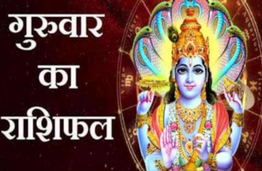 Aaj Ka Rashifal 15 October 2020 : धनु—मीन वालों को धनलाभ, इन 8 राशियों के लिए भी आज का दिन रहेगा बेहद खास