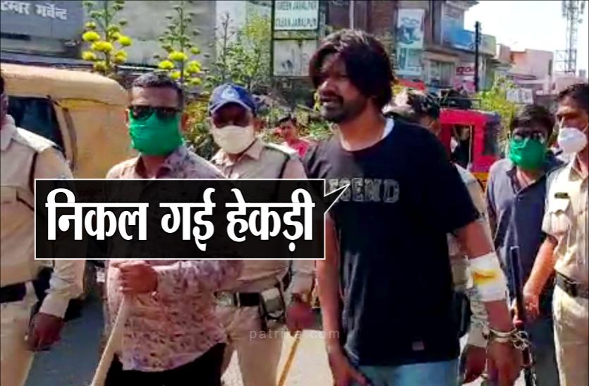 नेपाल भागने से पहले गुड़ी महाराज गिरफ्तार, वीडियो हुआ था वायरल