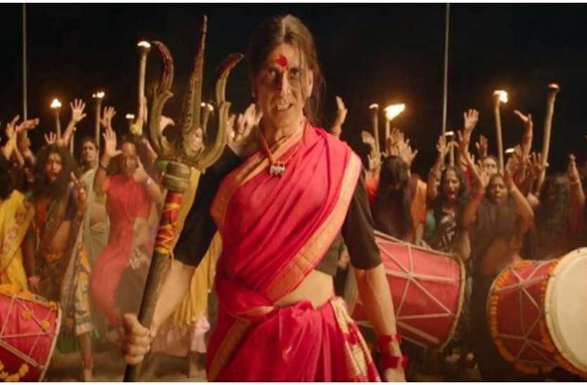 Akshay Kumar की फिल्म 'लक्ष्मी बम' पर लगा लव जिहाद को बढ़ावा देना का आरोप, उठी बायकॉट की मांग