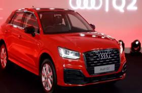 लॉन्च हुई Audi की सस्ती SUV Audi Q2, जानें खूबियां और कीमत