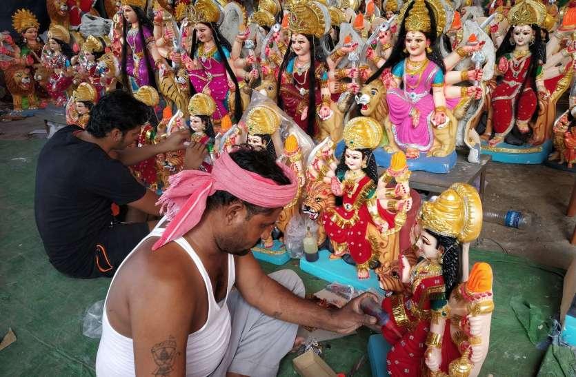 Navratri 2020 - इस बार नवरात्रि में नौ दिनों तक दुर्लभ संयोग में होगी मां दुर्गा की पूजा