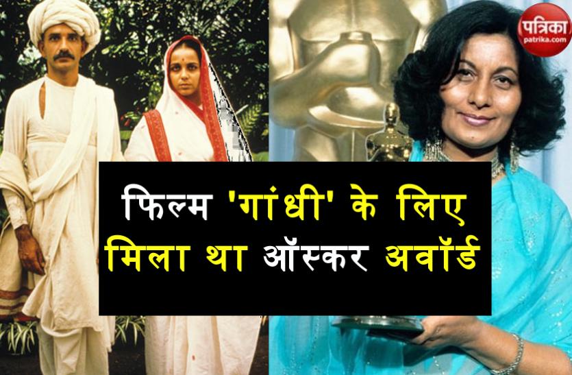जब किंग्सले ने कहा था- आपकी बनाई ड्रेस चुभती है, Bhanu Athaiya बोलीं- यह भारतीय खादी है, आपको गर्व होना चाहिए