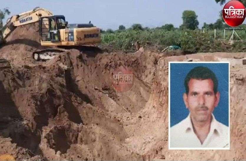 कानपुरा हादसा : 15 फीट तक गिट्टी व बजरी निकाली, कल से होगा फर्मे लगाने का काम