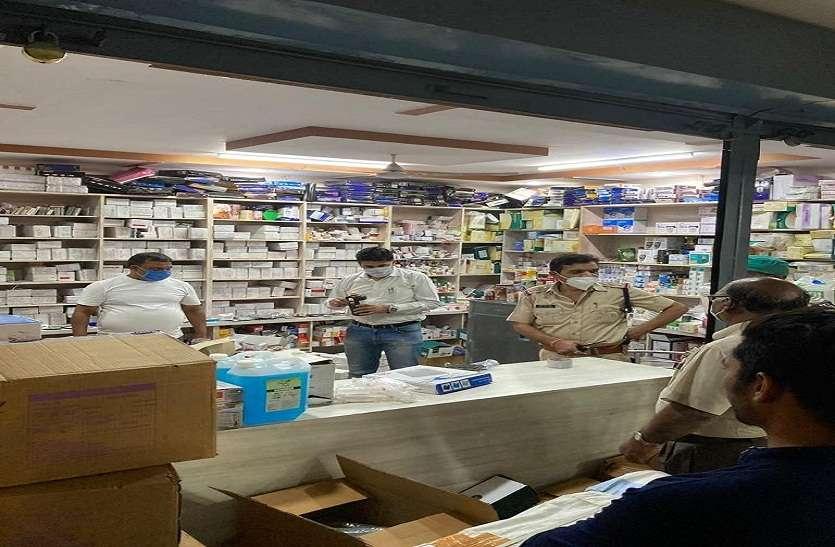 मेडिकल दुकानों पर छापा टिंचर, स्प्रिट का हिसाब मांगा