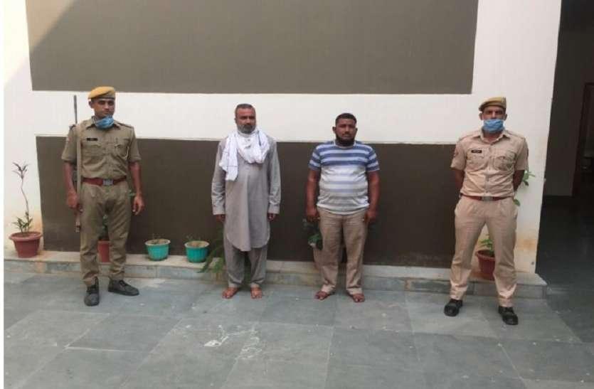 मध्यप्रदेश का गांजा जयपुर में होता था सप्लाई, दो तस्कर गिरफ्तार