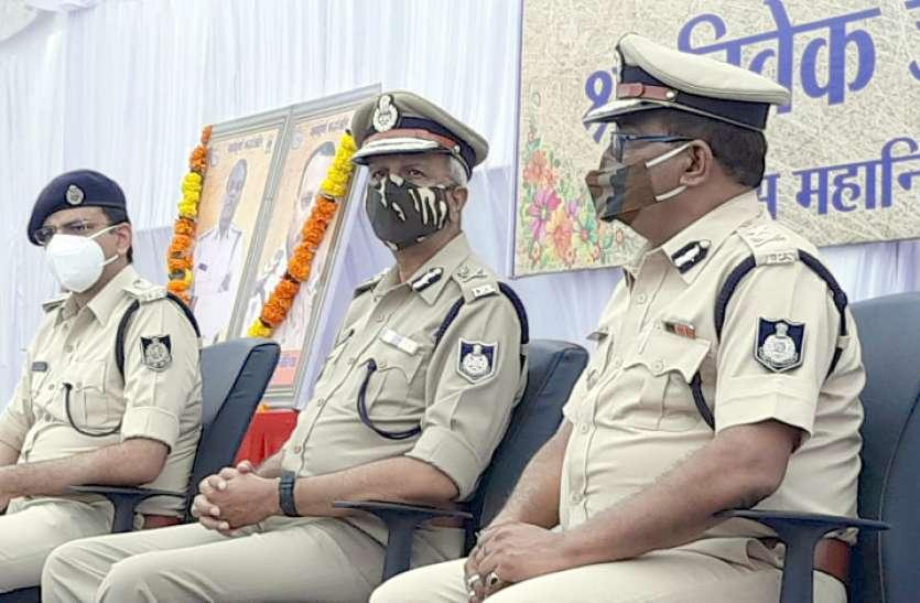 मप्र डीजीपी ने सुनी पुलिस वालो की व्यथा कथा मांगे सुझाव - देखें वीडियो