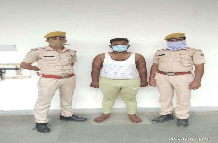 चरत गुर्जर की हत्या का मुख्य आरोपी गिरफ्तार
