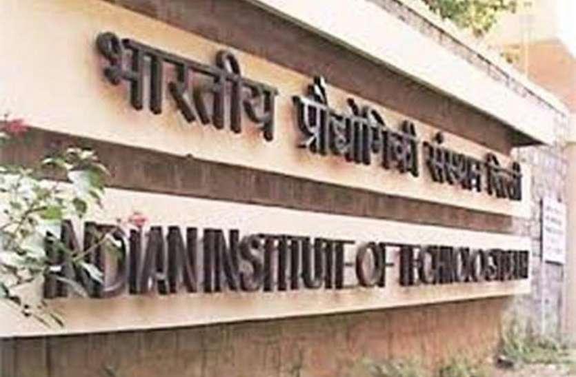 आईआईटी-एनआईटी काउंसलिंग-कॉलेज आवंटन पर करनी होगी रिपोर्टिंग
