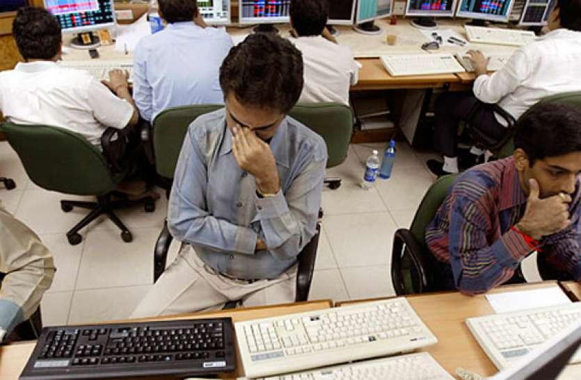 मात्र 30 मिनट में इस कंपनी ने गंवाए 12500 करोड़ रुपए, क्या रही वजह