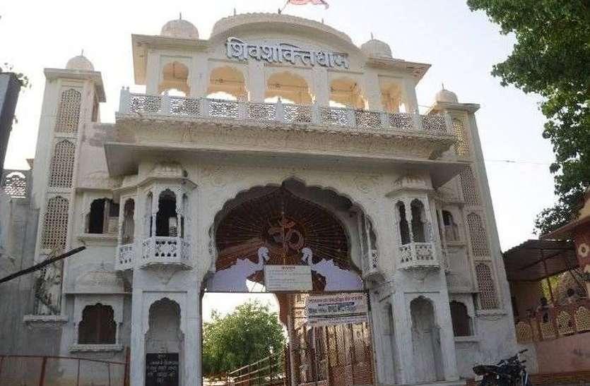 बाड़मेर में नवरात्र में मंदिर रहेंगे बंद, धार्मिक आयोजन पर प्रतिबंध