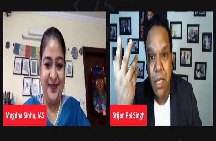 युवा पीढ़ी को डॉ. कलाम से सीखने की जरूरत : सृजन पाल सिंह