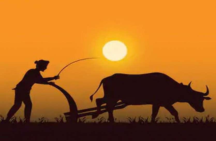 FARMING--आंदोलन में रोके कृषि बिजली बिल जमा कराएंगे किसान