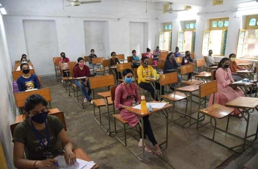 जेएनवीयू की बीएड परीक्षाएं 20 से, प्रवेश पत्र जारी