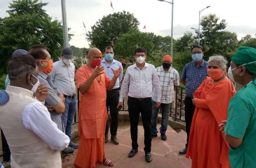 कलेक्टर और संतों ने किया दुर्गा विसर्जन कुंड का निरिक्षण, दिए आवश्यक निर्देश - देखें वीडियो
