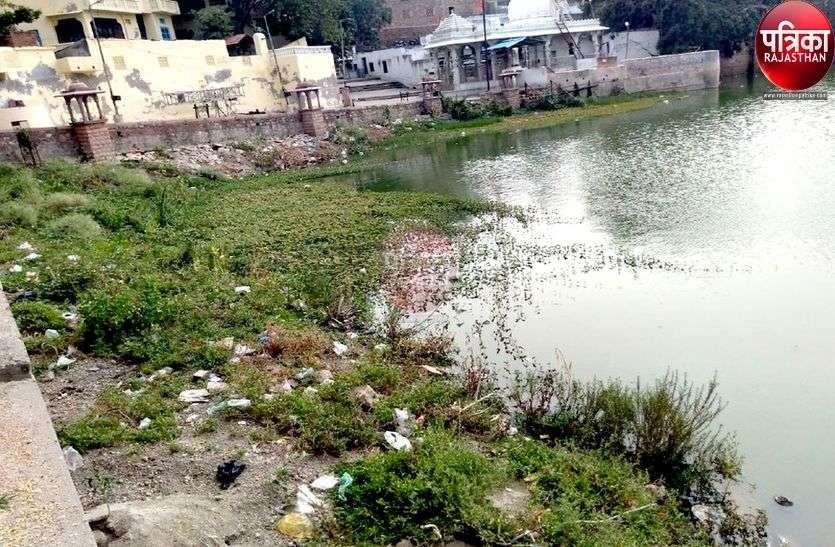 पाली : बदहाली के शिकार लाखोटिया तालाब के घाट, कचरे के लगे ढेर