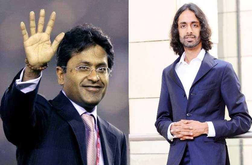 RCA चुनाव से दूर रहेंगे ललित मोदी के बेटे रुचिर, जानिए फैसले के पीछे की वजह
