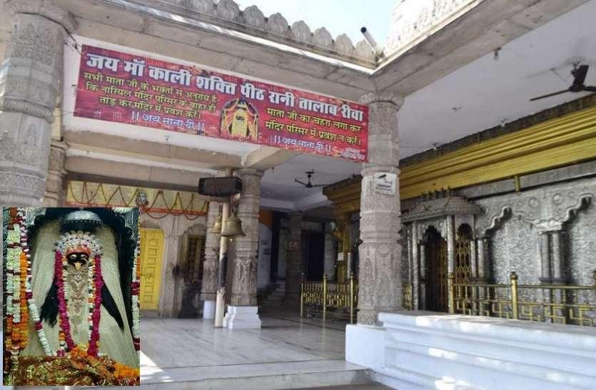 Sharadiya Navratri: करना है इन देवी का दर्शन-पूजन तो पहले जानिए कैसे संभव होगा...