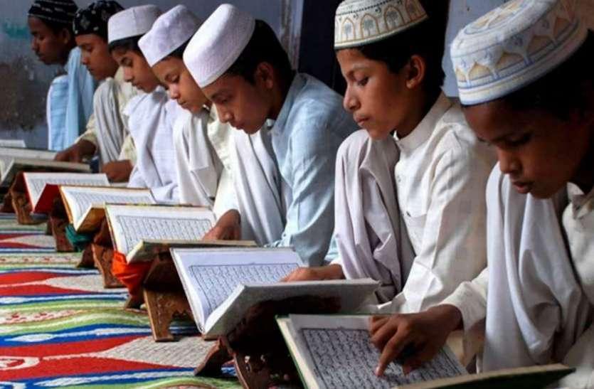 19 से मदरसों में शुरू होगी पढ़ाई, दो पाली में चलेंगी कक्षाएं
