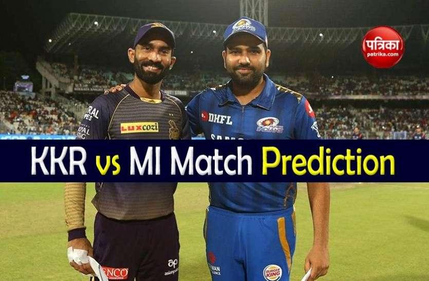 MI vs KKR Prediction : मैच से पहले जानें, कौन किस पर है भारी, कौनसी टीम जीतेगी आज का मैच!