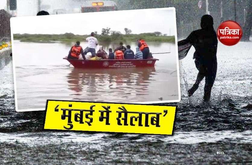 Weather Forecast: मुंबई और पुणे में भारी बारिश की चेतावनी, IMD ने जारी किया रेड अलर्ट