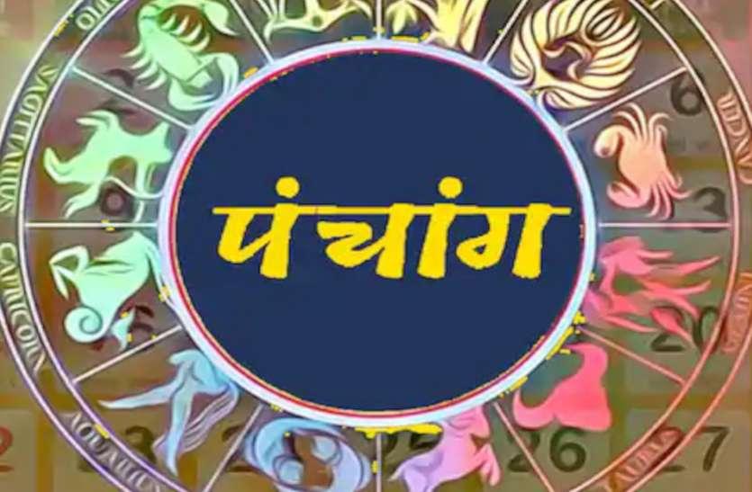 Aaj Ka Panchang 16 October 2020 शिल्प, शेयर-बाज़ार, काग़ज़, सौंदर्य प्रसाधन, डॉक्टर, ज्योतिष आदि से जुड़े कार्यों के लिए उत्तम दिन