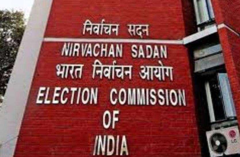 चुनाव आयोग खफा, डिप्टी और ज्वाइंट सेक्रेटरी के तबादले निरस्त करने के आदेश