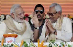बिहार चुनाव में नीतीश कुमार के साथ रैलियां करेंगे पीएम नरेंद्र मोदी
