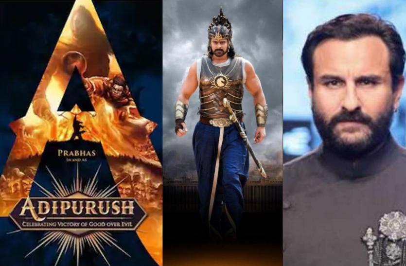 Prabhas और सैफ अली की फिल्म 'आदिपुरुष' का बजट 400 करोड़, अब तक की सबसे महंगी भारतीय फिल्म!
