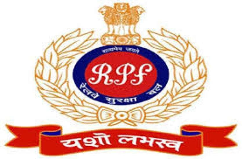 विशेष सॉफ्टवेयर से रेल आरक्षण टिकट निकालने का आरपीएफ ने किया पर्दाफाश