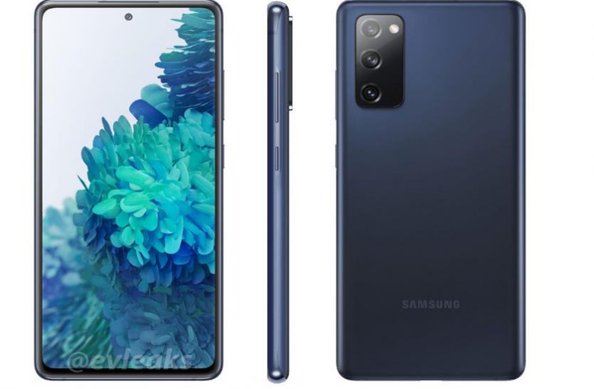 भारत में शुरू हुई Samsung Galaxy S20 FE की बिक्री, जानें फीचर्स और कीमत