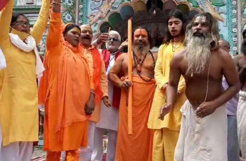 हिंदू के नाम पर सत्ता में आई भाजपा भूल गई सिद्धांत : परमहंस दास